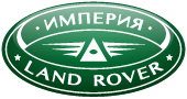 Магазин запчастей для Land Rover в Москве.Запчасти для Land Rover,Range Rover,Rang Rover Evoque,Range Rover Sport,Discovery,Freelander,Defender